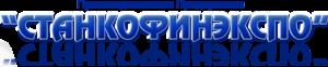 ООО «ПП «СТАНКОФИНЭКСПО» Ювелирная промышленность